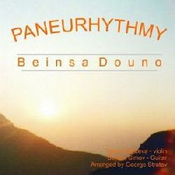 "Audio disk ""Paneurhythmy""– violin and guitar"